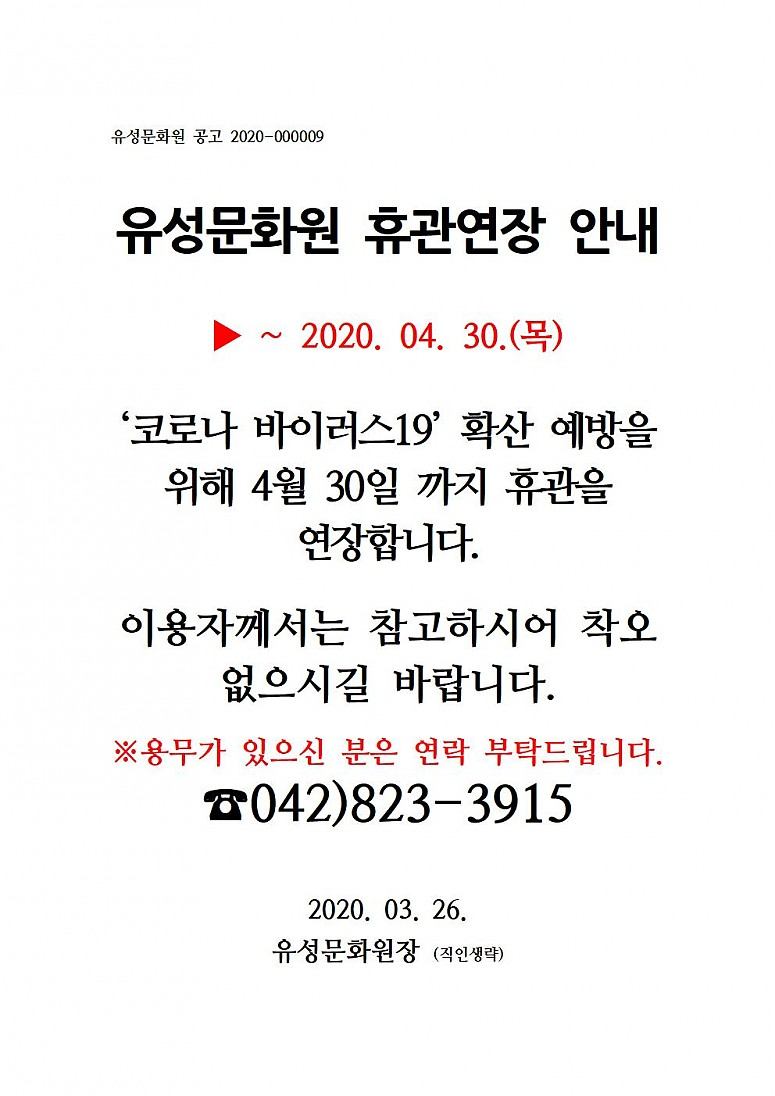 b5c1b9ee9312e592ad699b94df5f6128_1585896