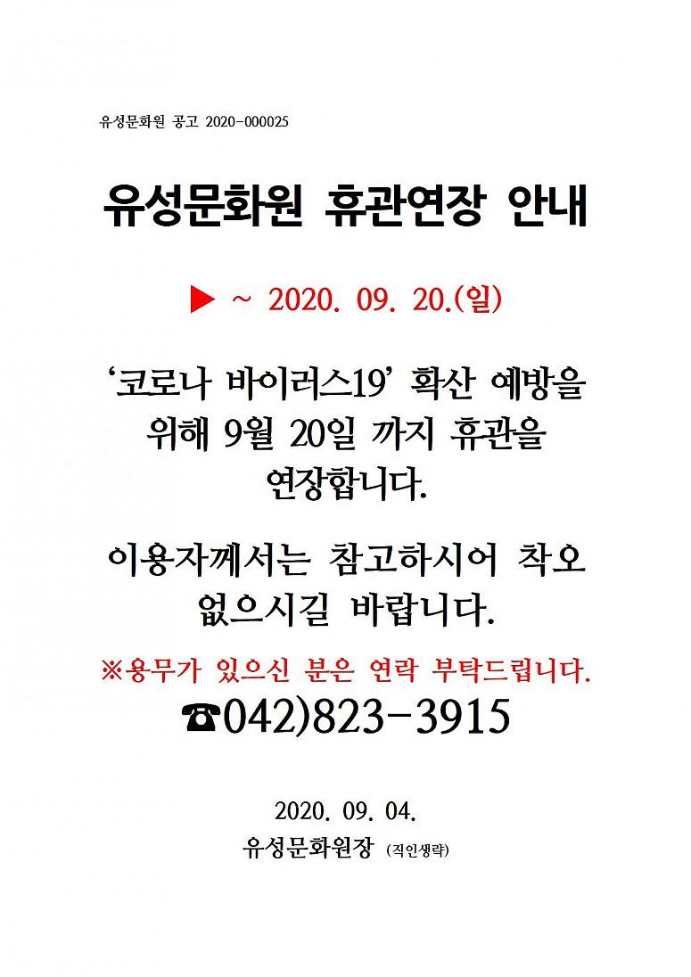 9e5c57d0367f271c8e4a9fd819e16407_1599436