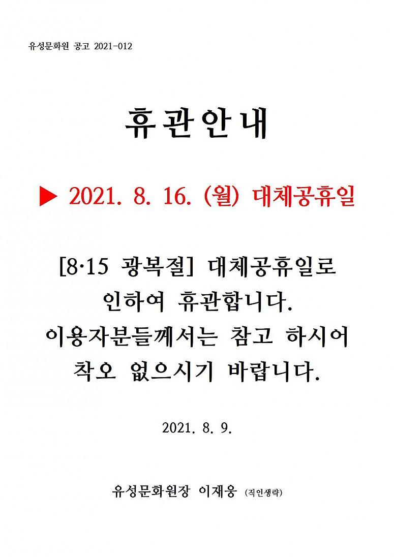 d8cbfc0d4c8cbac3d3fb76a8056beb86_1628572